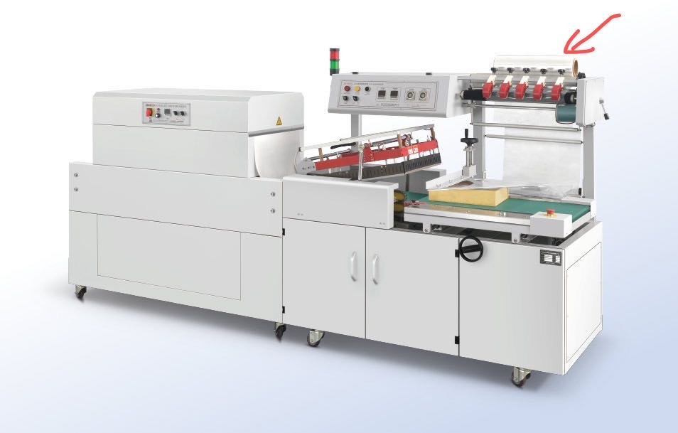 Photo of an DCR-FWM FLOW WRAP MACHINE WITH SHRINK TUNNEL Industrial Sewing Machines